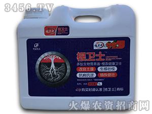 5L多肽生物营养液-根卫士-方正化工