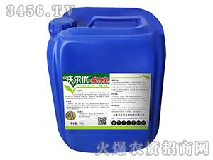 45%威百亩水剂-大棚闷棚药-沃亿佳