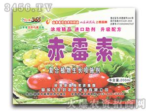 复合植物生长喷施剂-赤