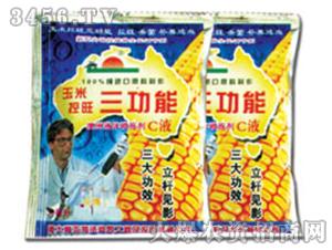 玉米控旺剂-玉米控旺三