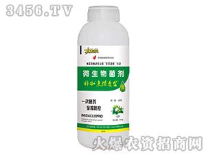 棉花专用微生物菌剂-科