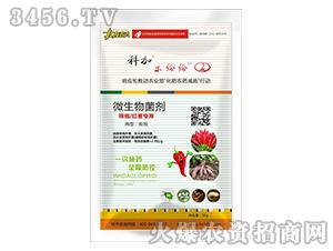 辣椒、红薯专用微生物菌剂-科加・乐纷纷2号-北方农人