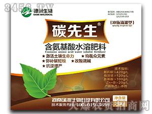 含氨基酸水溶肥料-碳先生-绿洲植物