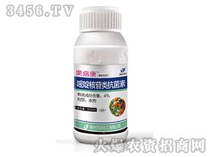 4%嘧啶核苷类抗菌素水剂-果病康-方正化工