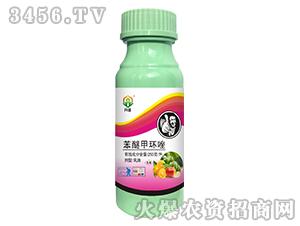 250克/升苯醚甲环唑