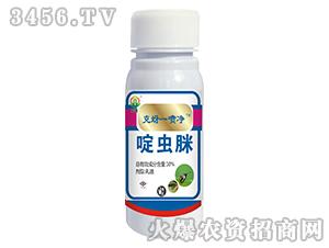 10%啶虫脒乳油-克蚜