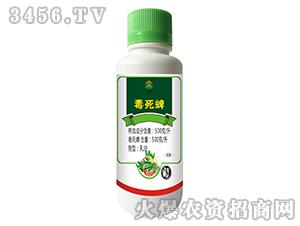 500克/升毒死蜱乳油