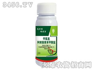 0.5%甲氨基阿维菌素
