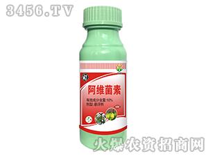 10%阿维菌素乳油-开普