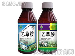 990克/升乙草胺乳油-玉豆净-开普