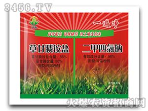 55%草甘膦铵盐+56%二甲四氯钠-一遍净-开普