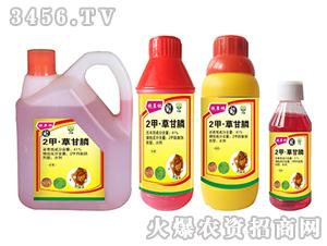 41%2甲・草甘膦水剂-绝草根-开普