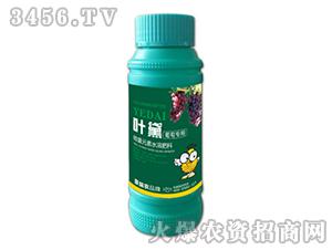 葡萄专用微量元素水溶肥