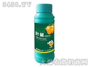 柑橘专用微量元素水溶肥
