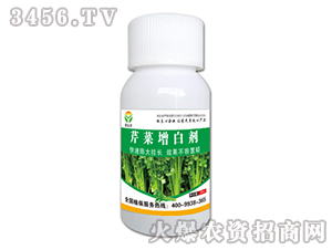 芹菜增白剂-豪利农