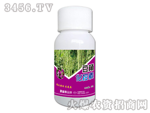豆角化控素-豪利农