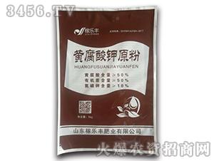 黄腐酸钾原粉-稼乐丰