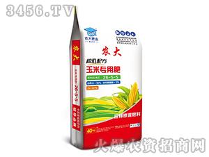 玉米专用肥26-5-5-农大肥业