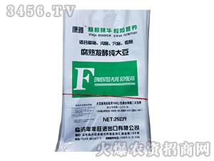 微生物菌肥(大豆发酵)-康雅-年年旺
