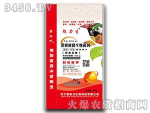 黄腐酸微生物菌剂(红包装)-魅力生-新势力