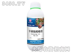 1000g辛菌胺醋酸盐水剂-农夫稼园