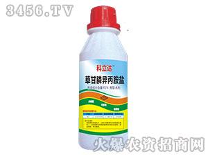 41%草甘膦异丙胺盐水剂-科立达-邦农