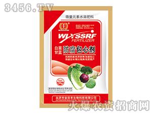 微量元素水溶肥料-白菜甘蓝防腐包心剂-金田丰