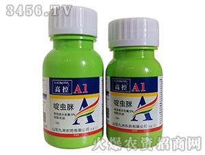 5%啶蟲脒乳油-高控A