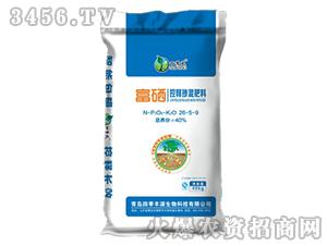 富硒控释掺混肥料26-5-9-四季风-四季丰源