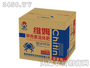 甲壳素流体肥(箱)-维姆-维姆农业