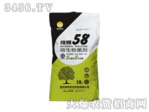 微生物菌剂-维姆58-维姆农业