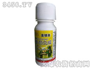 16%甲维・茚虫威悬浮剂(小)-金维康-标创