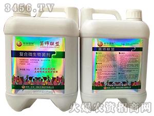 复合微生物菌剂(桶)-菌师联盟-标创