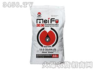 有机型大量元素水溶肥15-5-35+HA+TE-美芙-维姆农业