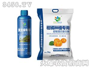 柑橘黄龙病专用超敏蛋白复合酶-森荞生物
