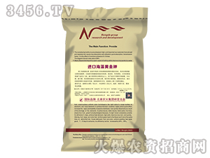10kg进口海藻黄金钾-北美农大