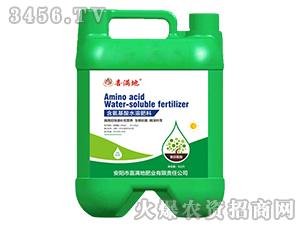 含氨基酸水溶肥料-喜满地