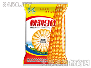 玉米杂交种-秋润90-高凌