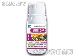 膨果增产型叶面肥-锌·速膨-沃亿佳