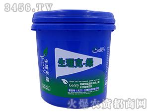 氨基酸水溶肥-生理克-绿-赛固特