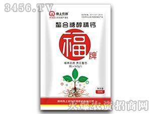 螯合糖醇精钙-福牌-向上农科