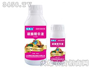 微生物菌剂-碳酶精华液-佰微生