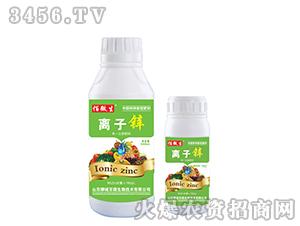单一元素肥料-离子锌-佰微生