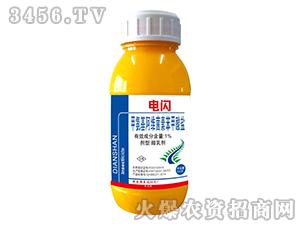 1%甲氨基阿维菌素苯甲酸盐微乳剂-电闪-安徽喜佳农
