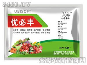 飞防专用优必丰增产套餐(袋装)-白牛生物