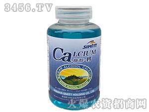 单一元素水溶肥(小瓶)-糖醇・钙-五谷丰