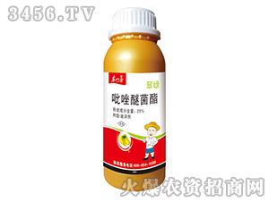 25%吡唑醚菌酯悬浮剂-翠绿-农八喜