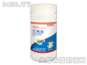 80%灭蝇胺水分散粒剂-潜隆-农八喜