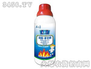 40.9%滴酸·草甘膦水剂-克草丁-农八喜