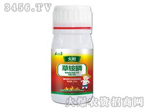 20%草铵膦水剂-火旺-农八喜